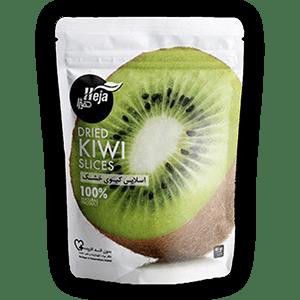 Kiwi300-min
