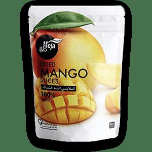 Mango300-min