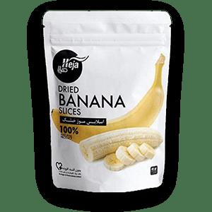Banana300-min