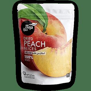 Peach300-min